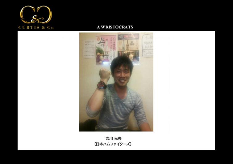 吉川光夫の画像 p1_28